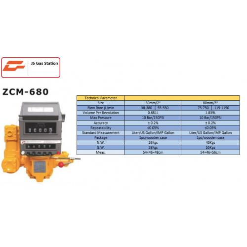 Diesel Transfer Pump Assembly / Diesel Totalizer & Flowmeter